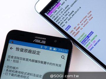 [教學]賣手機前必學!Android手機重置方法