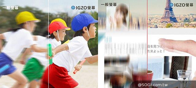 科普:浅谈夏普P1的IGZO屏幕