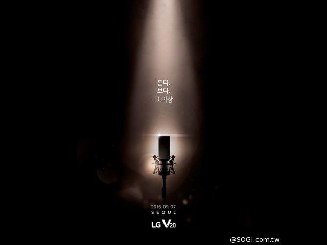 LG V20预装安卓7.0界面亮相 9/7韩国同步发布