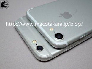 模型机比一比 iPhone 7发布前再曝光