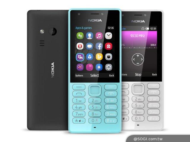 微软还有新机:NOKIA216功能手机发布