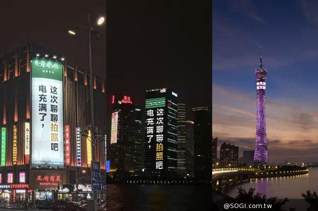 OPPO R9s宣传开跑10/19中国发布 外观规格曝光