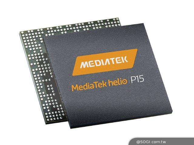联发科Helio P15八核处理器发布 提升至2.2GHz