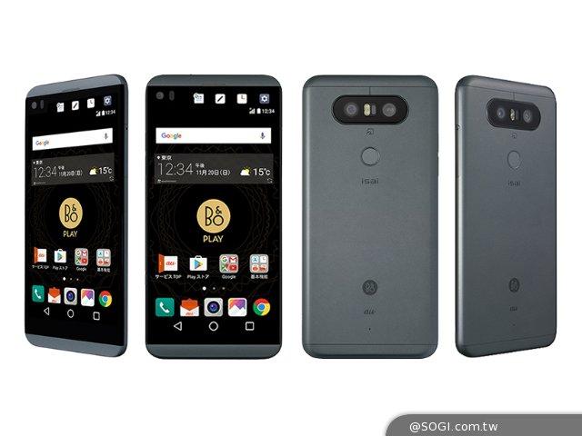 LG V20有5.2寸缩小版 可IP65/67防尘防水