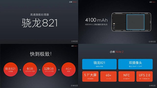 小米Note2曲面实机照、详细规格及售价曝光
