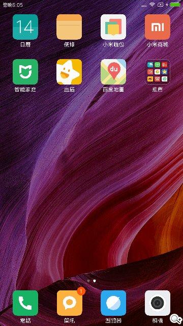 6.4寸全屏概念手机小米MIX开箱评测体验
