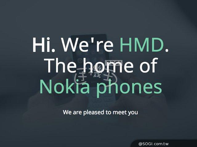 诺基亚手机最快1月发布 或有双曲面、双镜头规格