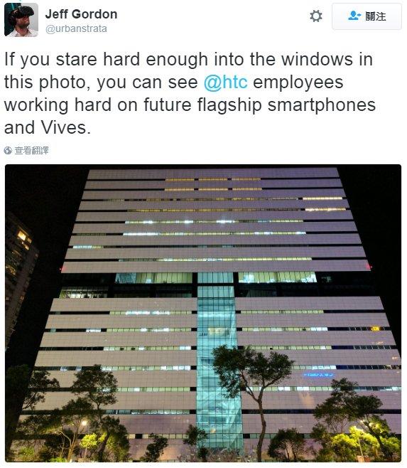 传HTC11为无边框设计 配骁龙835+8GRAM