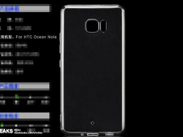 传HTC Ocean Note摄录功能强大 还有双曲面屏