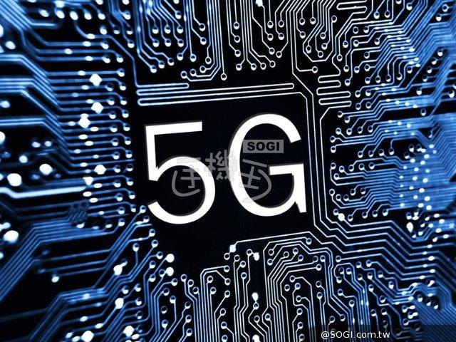 英特尔发布5G数据机 2017下半年量产[CES2017]