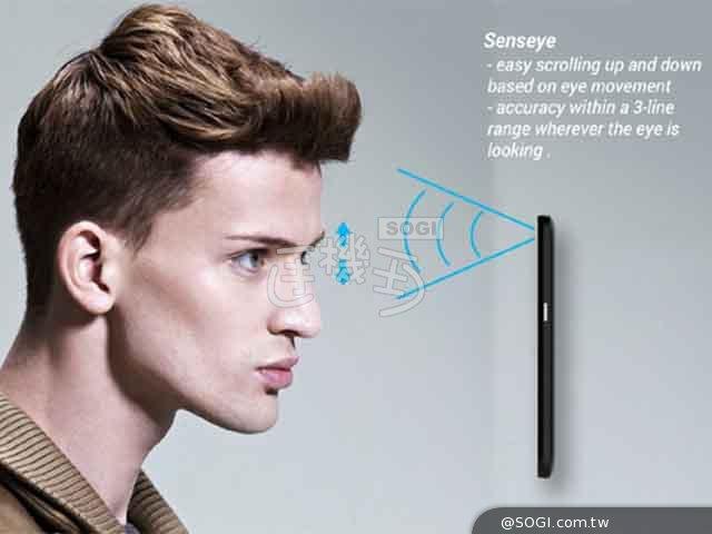 首款用户命名手机中兴Hawkeye亮相CES 支持眼球控制