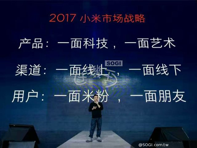 小米2017聚焦五大核心 目标旨在破千亿人民币