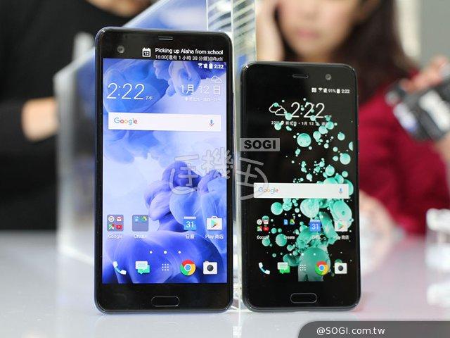 HTC旗舰將以U系列取代One 全年手机精简至6~7款