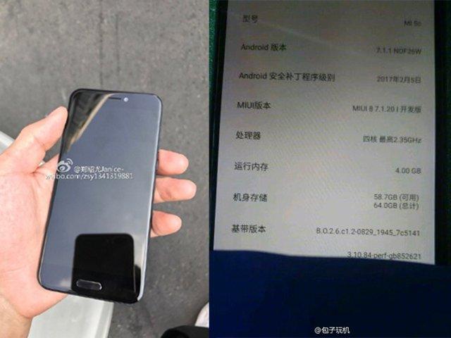 传小米手机5c将搭载自家推出的松果处理器?