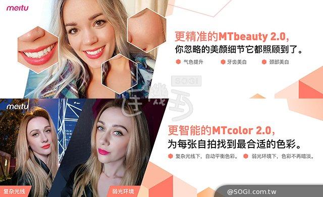 美图CTO:美图T8不同于美颜软件 AI自拍提供个性化