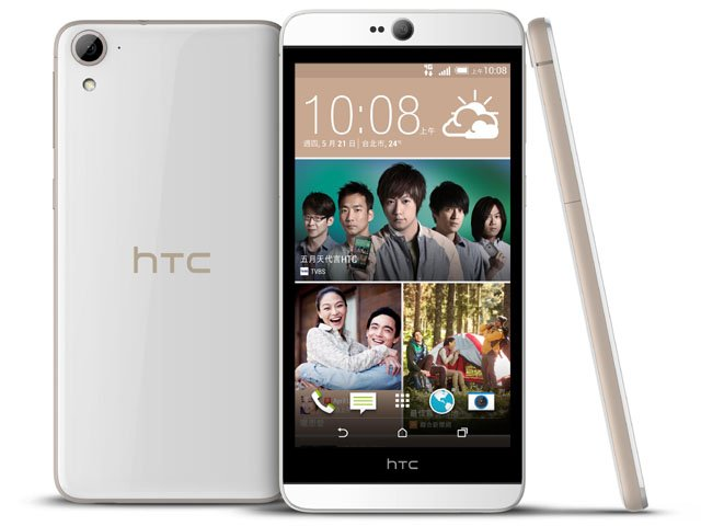 HTC D826w-MT6582  دانلود فایل فلش رسمی HTC D826w-MT6582 hTC Desire 826 0521064921176 640x480